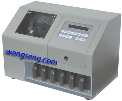 CS-600 coin counter